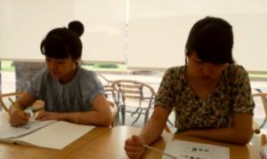 Seong jee and Jessica