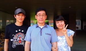 Seo in, Professor Ohm, and Jessica