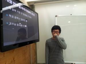Yong tak's photo