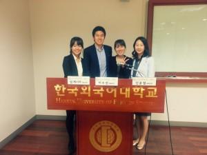 Presentation at Korea Academy of Management (KAM)