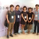 2013 Korean Academic Society of Business Administration Annual Meeting