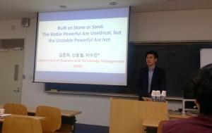 Yunchul's Presentation