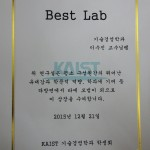 Best Lab of BTM 2015