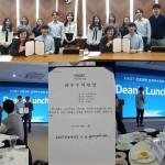 Dean's List Highest Honor (Junho)