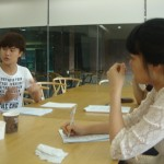 8th, July, Seminar