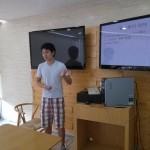 Yun Chul's presentation