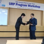 Excellence Award at URP Program