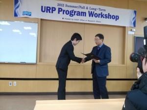Excellence Award at URP Program