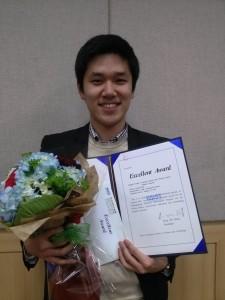 KAIST URP Excellence Award