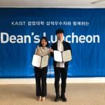 Congratulations! Dean's List (Junho & Yoo sun)