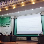 Eunjin presents @ Korean Association of Negotiation Studies (KANS)