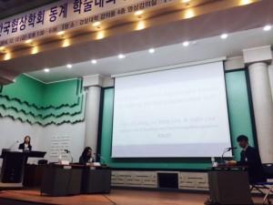 Eunjin presents @ Korean Association of Negotiation Studies (KANS)